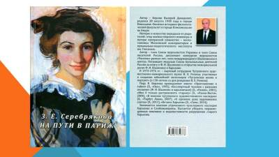 <a href='http://kray.korolenko.kharkov.com/klub-kraeznavec/novyny-kluba/16.html'><strong>Подвійне свято дослідника</strong></a>