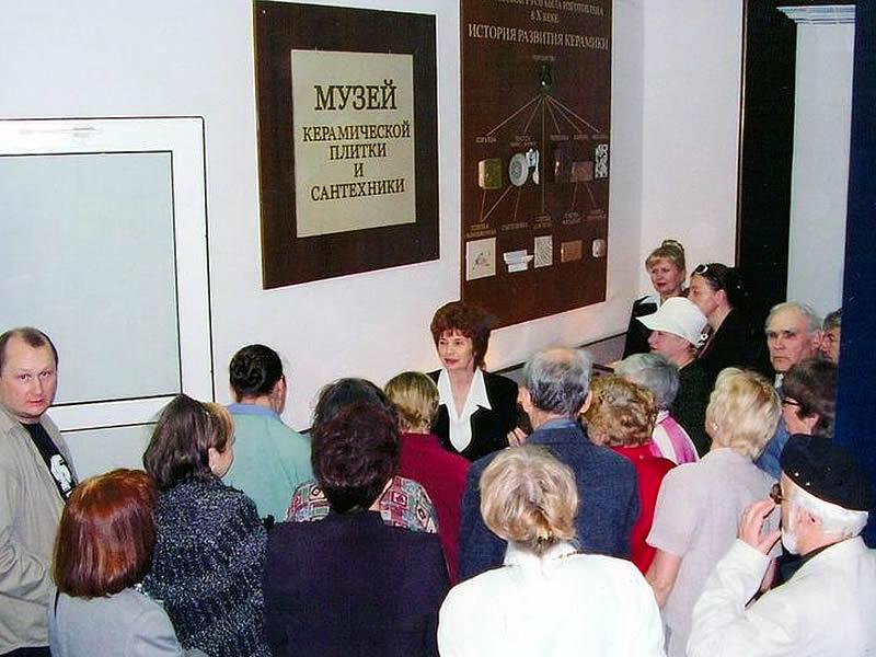 Екскурсія до Музею керамічної плитки та сантехніки