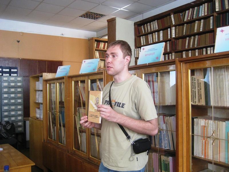 В гостях - науковий співробітник Дніпропетровського історичного музею ім. Д.І.Яворницького В.В.Єкшов.