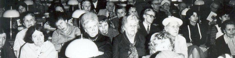 13 травня 1978 р. – перше засідання