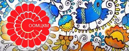Сайт Харківського обласного організаційно-методичного центру культури і мистецтв